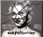 REBEL HEART - TAIWAN DELUXE CD ALBUM